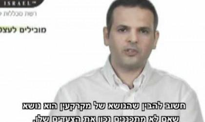 """דיני מקרקעין במכללת Cash Flow – עו""""ד שניר שער, (רו""""ח)"""