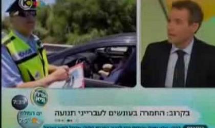 """רפורמת הענישה בתעבורה – עו""""ד דודי דויטש"""