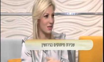 """מיתוסים בנושא גירושין – עו""""ד אביבית מוסקוביץ'"""